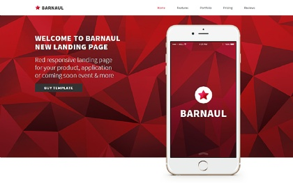 Barnaul - Strong Landing Pages